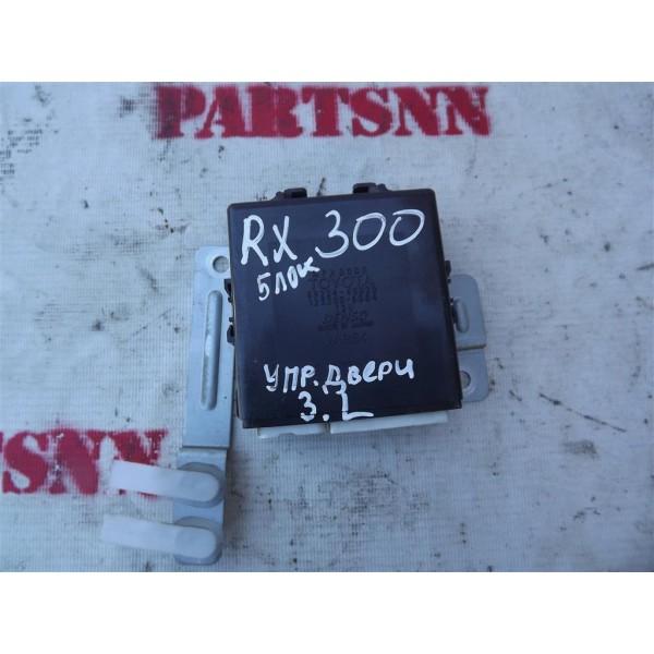 Блок электронный  Lexus RX 300 (1998-2003)