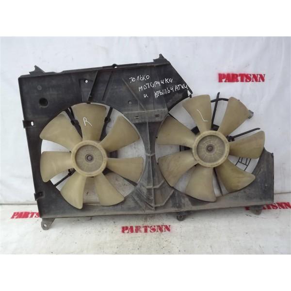 Вентилятор радиатора  Lexus RX 300 (1998-2003)